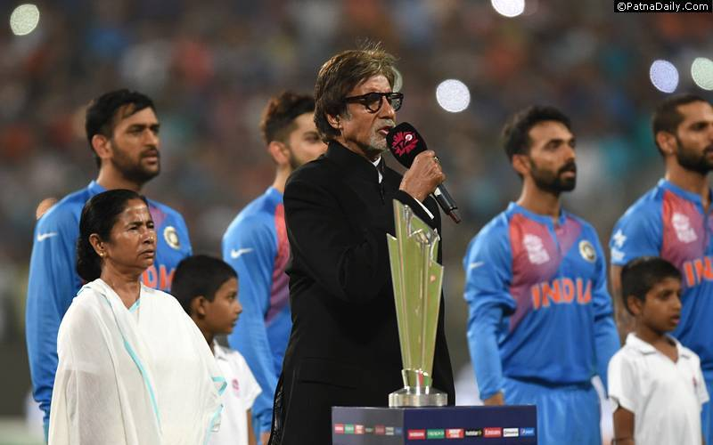 Amitabh Bachchan singing National Anthem in Kolkata during India-Pak T20 cricket match.
