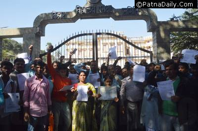 Protest outside Bihar School Examination Board over irregularities in admit cards.