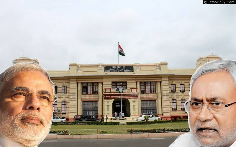 The battle for the Bihar Assembly.