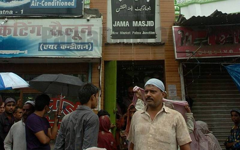 A Muslim-owned shop at Patna Junction.