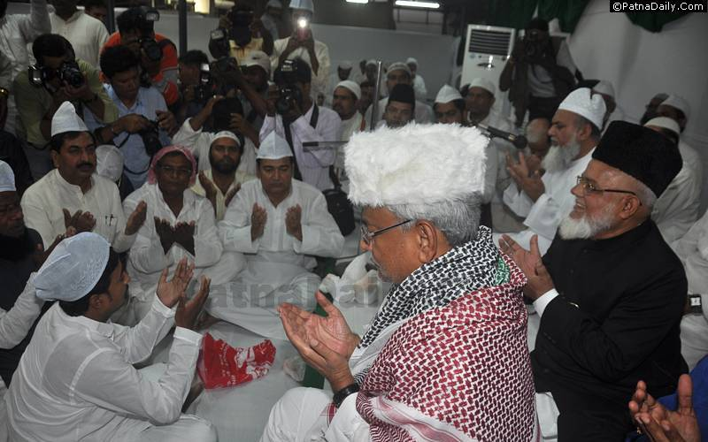 Chief Minister Nitish Kumar hosting Iftaar party at his home in Patna on June 25.