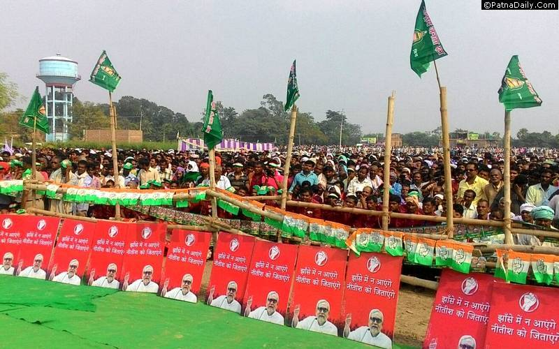A scene from Nitish Kumar's election rally (file photo).