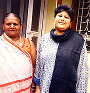 Malti and Papiya