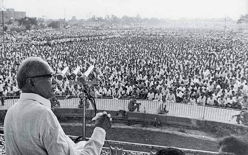 JP Speech at Gandhi Maidan in Patna.